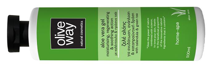 Oliveway - aloe vera gel